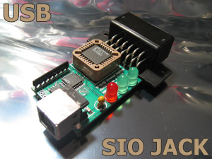 SIO2PC Usb Adapter Image